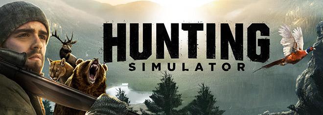 Hunting Simulator v1.1 – полная модифицирование держи русском