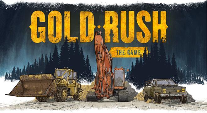 Gold Rush: The Game - игра на стадии разработки