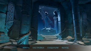 Archaica: The Path Of Light v1.25 – полная версия на русском