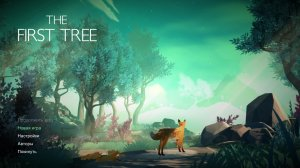 The First Tree – полная версия