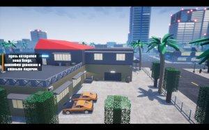"""Block Warriors: """"Open World"""" Game v1.2 - игра на стадии разработки"""