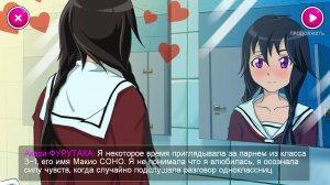 Yandere School v1.0.2 – полная версия на русском