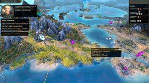 Total War: Warhammer II v1.0.0 Build 44.26.1184400 – полная версия на русском