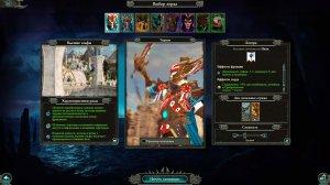 Total War: Warhammer II v1.4.1 – полная версия на русском