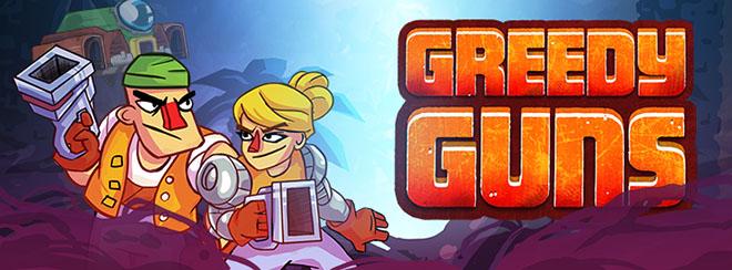 Greedy Guns v1.1.0 - полная версия