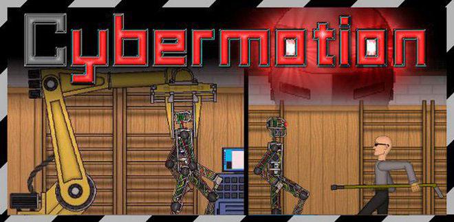 Cybermotion v0.10 - игра на стадии разработки