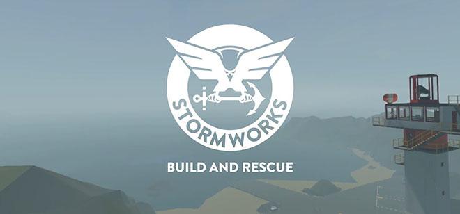Stormworks: Build and Rescue v0.0.43 - игра на стадии разработки