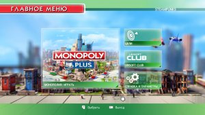 MONOPOLY® PLUS – полная версия на русском
