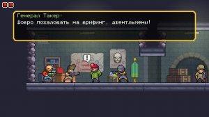 Omega Strike v1.0.1 - полная версия на русском