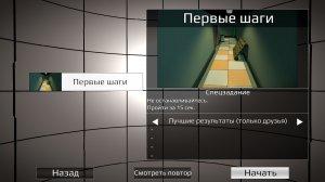Redie v1.0.3 - полная версия на русском