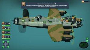 Bomber Crew Secret Weapons v04.01.2018 – полная версия на русском
