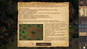 Warbanners v1.3.1 – полная версия на русском