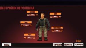 Zomborg – полная версия на русском
