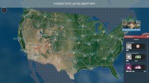 TransRoad: USA v1.0.7 на русском – торрент