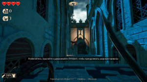 City of Brass v1.2.0 – полная версия