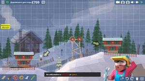 Carried Away - игра на стадии разработки