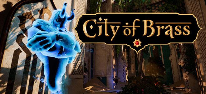 City of Brass v0.2.1 – игра на стадии разработки