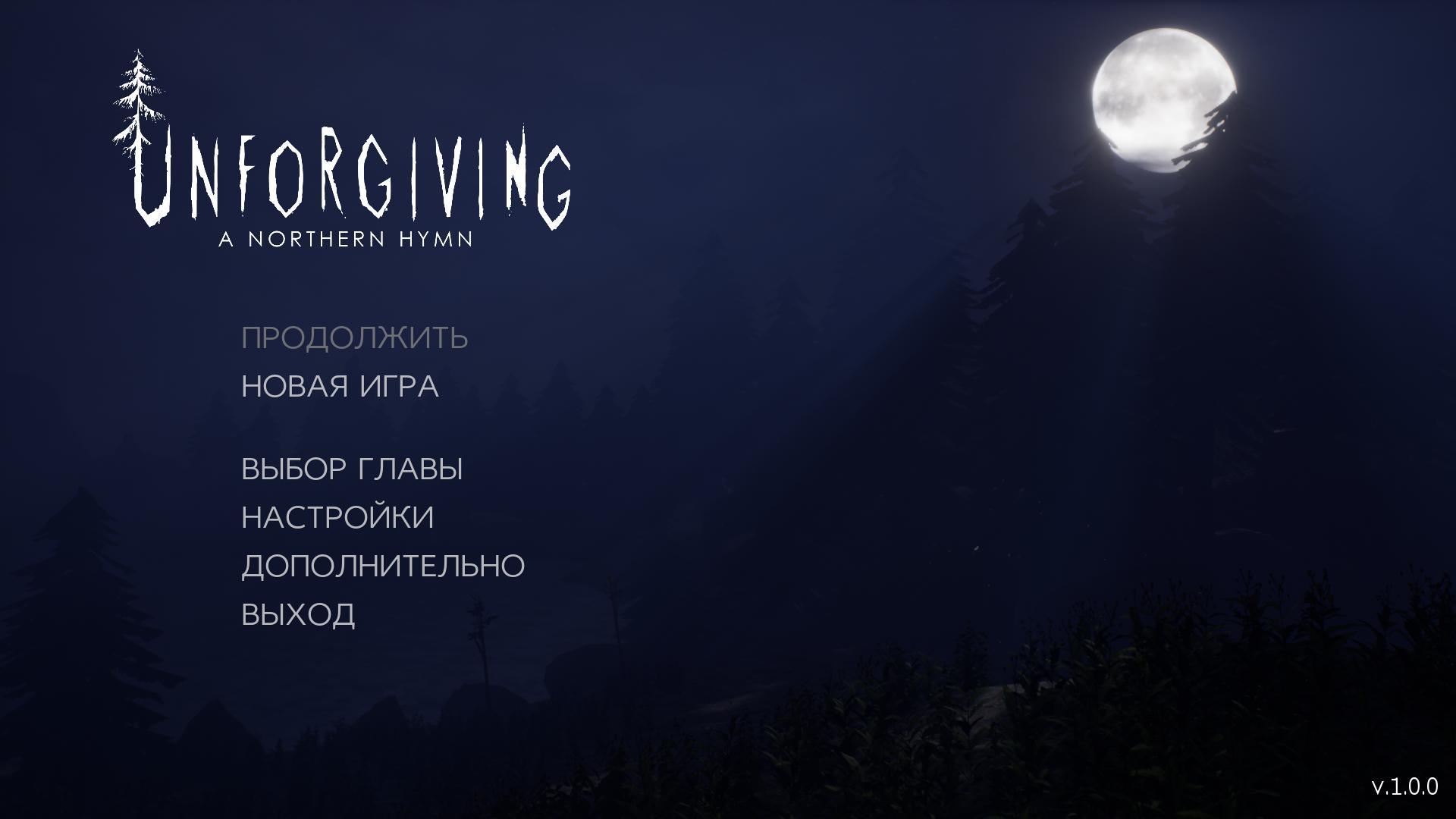 Скриншоты к Unforgiving - A Northern Hymn v1.0.0 на русском
