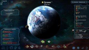 Polaris Sector v1.06d – торрент