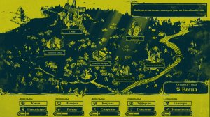 The Shrouded Isle v2.3 на русском