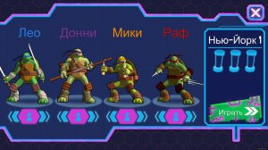Teenage Mutant Ninja Turtles: Portal Power v1.0 на русском – торрент
