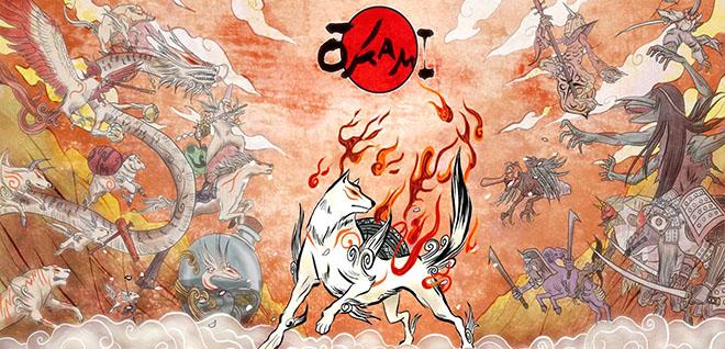 OKAMI HD – полная версия