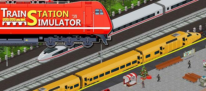 Train Station Simulator v0.7.2.1 - игра на стадии разработки