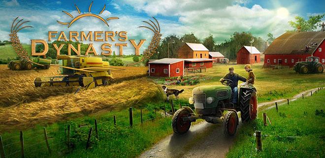 Farmer's Dynasty v0.998 – игра на стадии разработки