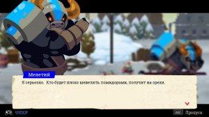 Full Metal Furies v1.0.1 – полная версия на русском