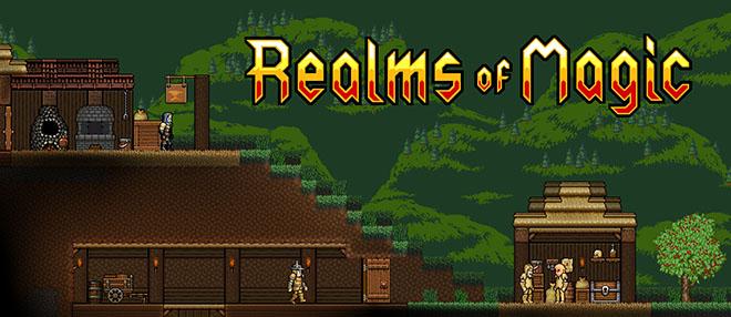 Realms of Magic v0.5.0 – игра на стадии разработки