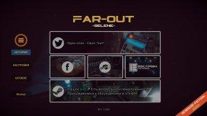 Far Out 1.0.0 – полная версия на русском
