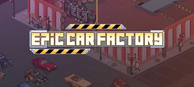 Epic Car Factory v1.0.1