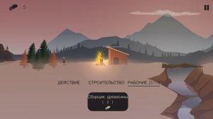 The Bonfire: Forsaken Lands v1.0.5 – полная версия