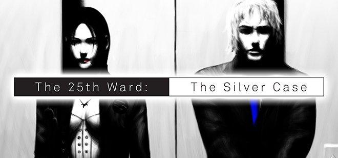 The 25th Ward: The Silver Case v1.04