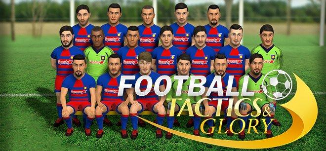 Football, Tactics & Glory v03.04.2018 - игра на стадии разработки