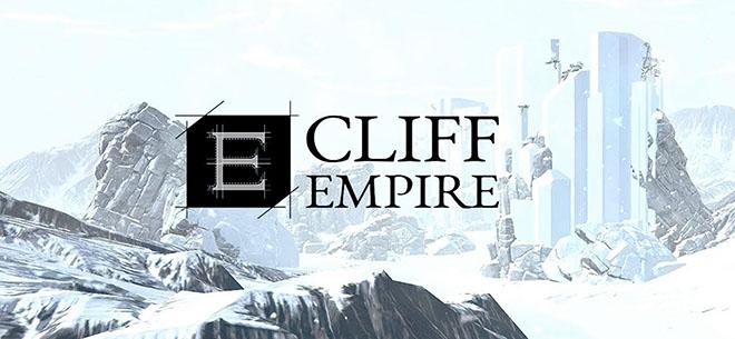 Cliff Empire v1.8.0 - игра на стадии разработки