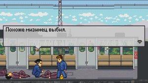 The friends of Ringo Ishikawa Build 2787795 – полная версия на русском