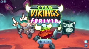 Star Vikings Forever v2.2 – полная версия на русском