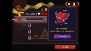 Dandara v1.1.4 – полная версия на русском