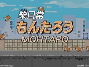 Montaro – полная версия на русском