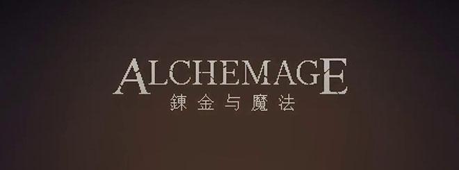 Alchemage v0.13.0f4 – игра на стадии разработки