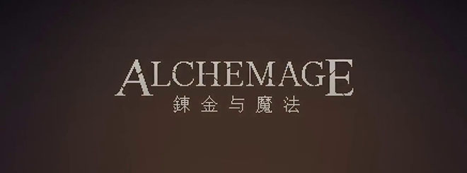 Alchemage v0.12.4 – игра на стадии разработки
