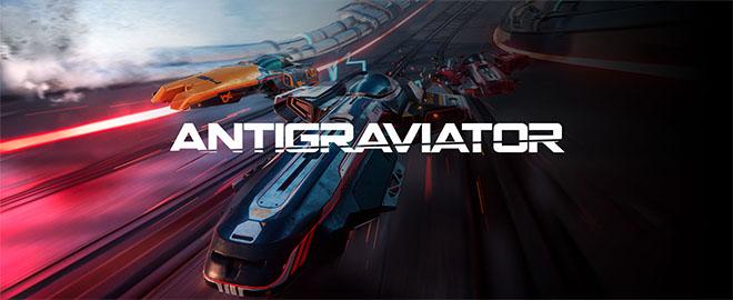 Antigraviator v1.3 – полная версия на русском