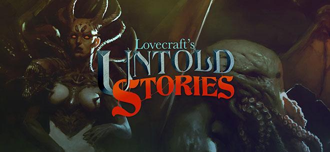 Lovecraft's Untold Stories v1.18s – игра на стадии разработки