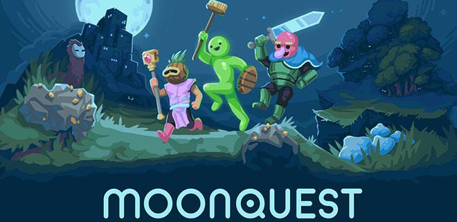 MoonQuest v24.08.2018 - игра на стадии разработки