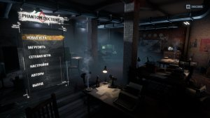 Phantom Doctrine v1.1 – торрент