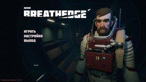 Breathedge v0.9.2.8 – торрент