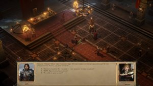 Pathfinder: Kingmaker - Imperial Edition v1.1.1e – торрент