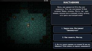 Pocket Rogues v1.27.2 - игра на стадии разработки