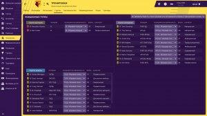Football Manager 2019 v19.1.1 – торрент